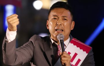 山本太郎100万の得票数でも落選なぜ?4億の寄付金はどうやって集めたのか調べてみた!