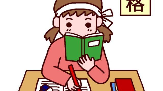 スッキリ お受験 第3弾 誰 1話 ネタバレ 感想