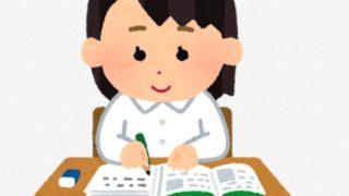 ノッチ 娘 中学 受験 偏差値 塾